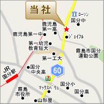 久保田不動産所在地図
